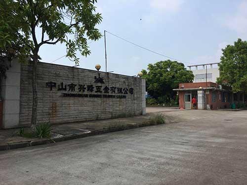 中山市興峰五金有限公司白蟻防治案例
