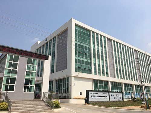 中山市香山電子測量科技有限公司白蟻防治案例
