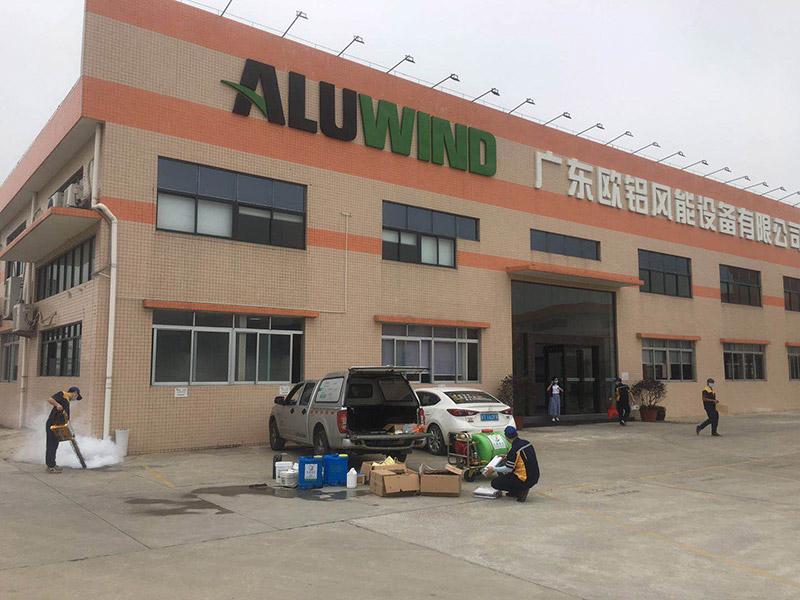 廣東歐鋁風能設備有限公司除四害服務